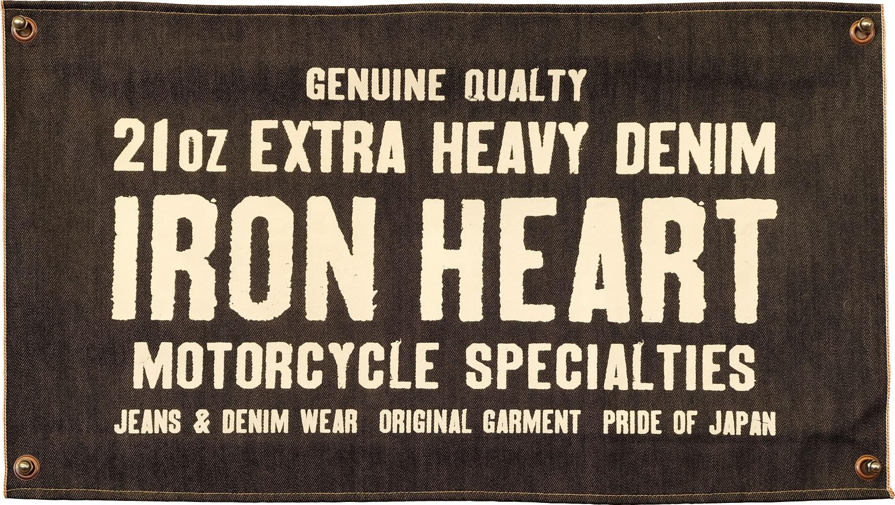IRON HEART HIROSHIMA